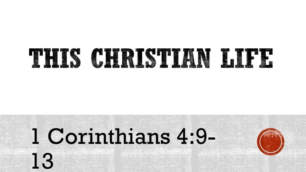 Sermon - This Christian Life - July 21, 2019
